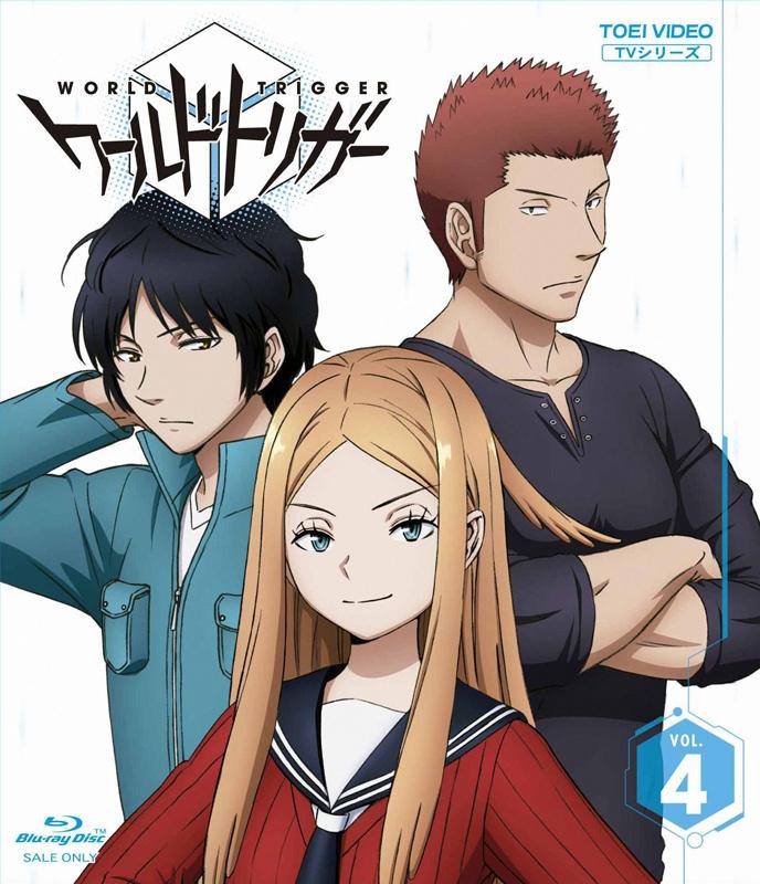 【Blu-ray】TV ワールドトリガー VOL.4