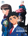 【Blu-ray】TV デュアル!ぱられルンルン物語の画像