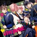 【ドラマCD】DYNAMIC CHORD vocalCDシリーズ vol.1 [rêve parfait]の画像