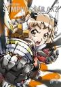【DVD】TV 戦姫絶唱シンフォギアAXZ 1 初回生産限定版の画像