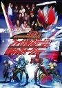 【DVD】イベント 仮面ライダー電王 ファイナルステージ&番組キャストトークショーの画像