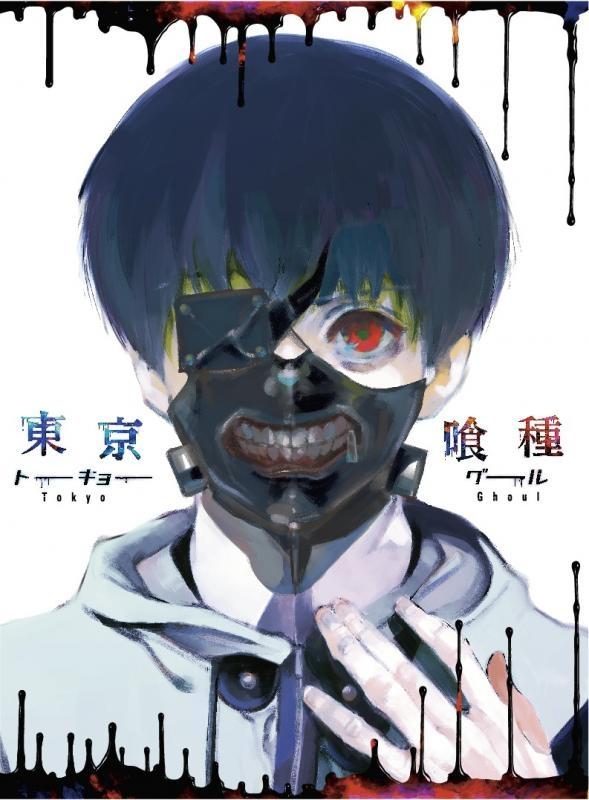 【DVD】TV 東京喰種-トーキョーグール- vol.1