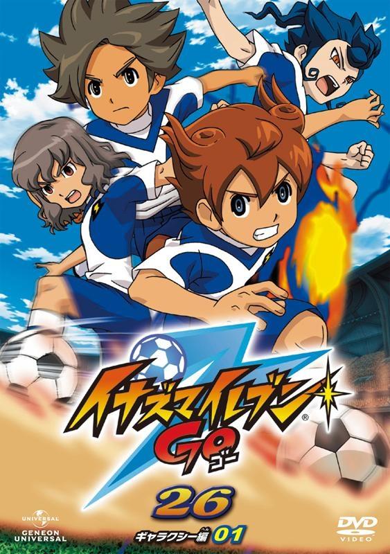 【DVD】TV イナズマイレブンGO 26 (ギャラクシー01)