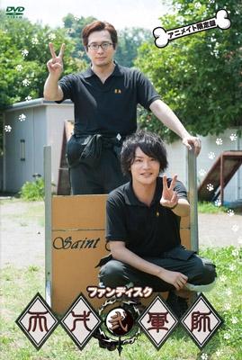 【DVD】天才軍師 ファンディスク弐 アニメイト限定版