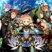 N3DS版 世界樹の迷宮V 長き神話の果て オリジナル・サウンドトラック
