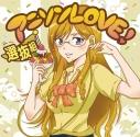 【アルバム】アニソンLOVE!選抜組の画像