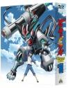 【Blu-ray】TV プラネット・ウィズ Blu-ray BOX 特装限定版 第1巻の画像