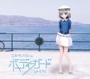 【アルバム】ミス・モノクローム 2nd album 「ボディーガード」 白盤の画像