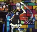 【アルバム】ミス・モノクローム 2nd album 「ボディーガード」 黒盤の画像