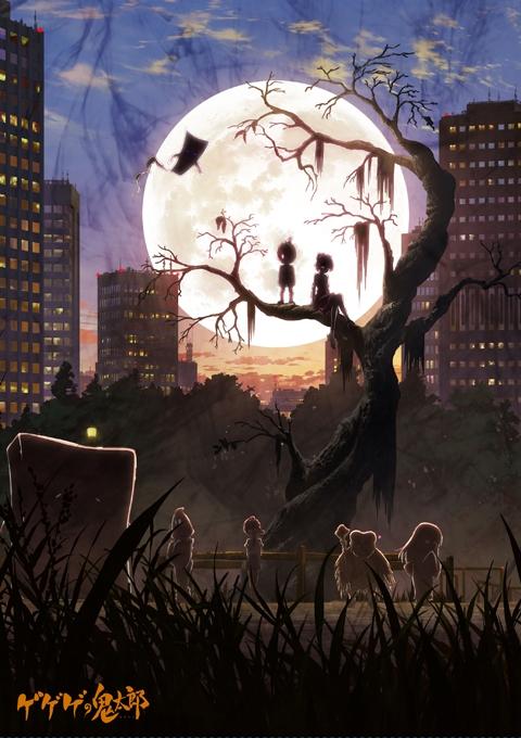 【Blu-ray】TV ゲゲゲの鬼太郎 第6作 Blu-ray BOX5