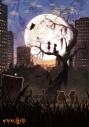 【Blu-ray】TV ゲゲゲの鬼太郎 第6作 Blu-ray BOX5の画像