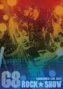 【DVD】GRANRODEO/G8 ROCK☆SHOWの画像