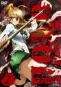【DVD】TV 学園黙示録 HIGHSCHOOL OF THE DEAD 1の画像