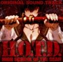 【サウンドトラック】TV 学園黙示録 HIGHSCHOOL OF THE DEAD オリジナルサウンドトラックの画像