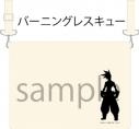 【グッズ-バック】プロメア サコッシュ バーニングレスキューの画像