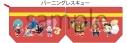 【グッズ-ポーチ】プロメア 合皮ポーチ バーニングレスキューの画像