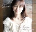 【アルバム】岩男潤子/Anison Acousticsの画像
