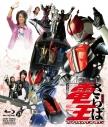 【Blu-ray】劇場版 さらば仮面ライダー電王 ファイナル・カウントダウンの画像