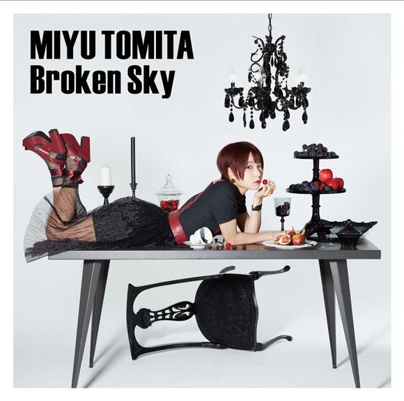 【主題歌】TV 無能なナナ OP「Broken Sky」/富田美憂 初回限定盤