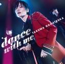 【アルバム】永塚拓馬/dance with me 初回限定盤 アニメイト限定セットの画像