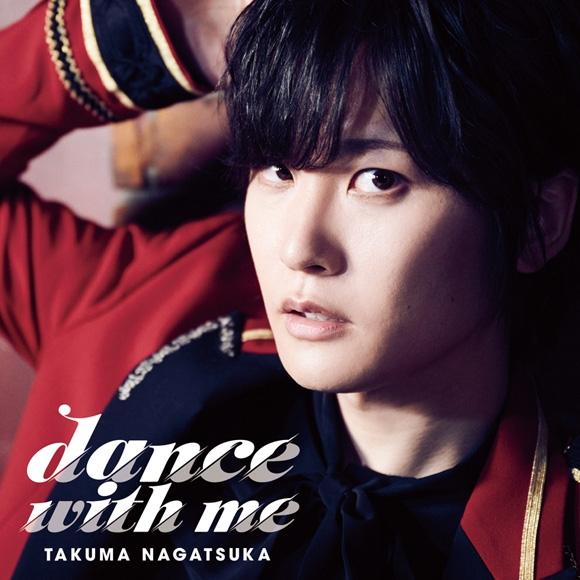 【アルバム】永塚拓馬/dance with me 通常盤 アニメイト限定セット