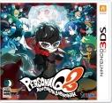 【3DS】ペルソナQ2 ニュー シネマ ラビリンス アニメイト限定セットの画像