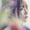 【マキシシングル】内田真礼/youthful beautiful 初回限定盤の画像