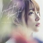【マキシシングル】内田真礼/youthful beautiful 初回限定盤