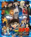 【Blu-ray】劇場版 名探偵コナン 純黒の悪夢 通常版の画像