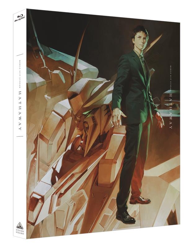【Blu-ray】劇場版 機動戦士ガンダム 閃光のハサウェイ 通常版