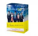 【Blu-ray】ドラマ おっさんずラブ Blu-ray BOXの画像