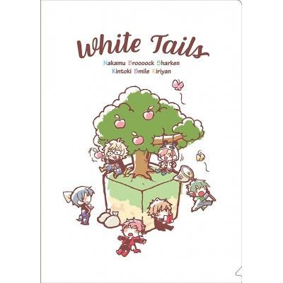 【グッズ-クリアファイル】White Tails【ワイテルズ】 クリアファイル ゆるわいて