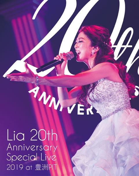 【Blu-ray】Lia/Lia 20th Anniversary Special Live 2019 at 豊洲PIT