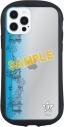 【グッズ-カバーホルダー】ヴィジュアルプリズン iPhone 12/12 Pro 対応 ハイブリッドクリアケース オズの画像