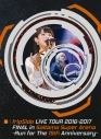 【Blu-ray】fripSide LIVE TOUR 2016-2017 FINAL in Saitama Super Arena-Run for the 15th Anniversary-初限版Bの画像