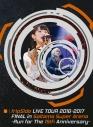 【DVD】fripSide LIVE TOUR 2016-2017 FINAL in Saitama Super Arena-Run for the 15th Anniversary-初限版Bの画像