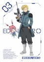 【DVD】TV EDENS ZERO 3 完全生産限定版の画像
