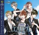 【主題歌】TV TSUKIPRO THE ANIMATION 主題歌2「エリアル -ALIEL-」/SOARAの画像