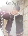 【ムック】One Day Trip vol.4 アニメイト限定カバー版【シングルカバーB仕様】の画像