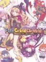 【DVD】Fate/Grand Carnival 2nd Season 完全生産限定版の画像