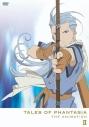 【DVD】OVA テイルズ オブ ファンタジア THE ANIMATION 第2巻 通常版の画像
