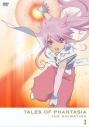 【DVD】OVA テイルズ オブ ファンタジア THE ANIMATION 第1巻 通常版の画像