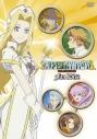 【DVD】OVA テイルズ オブ ファンタジア THE ANIMATION ファンディスク 通常版の画像