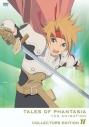 【DVD】OVA テイルズ オブ ファンタジア THE ANIMATION 第4巻 コレクターズ・エディション 初回限定版の画像
