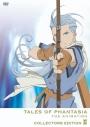 【DVD】OVA テイルズ オブ ファンタジア THE ANIMATION 第2巻 コレクターズ・エディション 初回限定版の画像