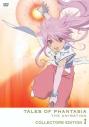 【DVD】OVA テイルズ オブ ファンタジア THE ANIMATION 第1巻 コレクターズ・エディション 初回限定版の画像