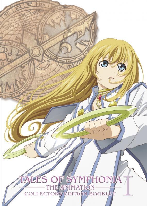 【DVD】OVA テイルズ オブ シンフォニア THE ANIMATION 第1巻 通常版