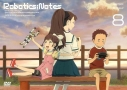 【DVD】TV ROBOTICS;NOTES 8 通常版の画像