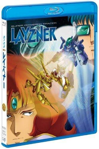 【Blu-ray】OVA 蒼き流星SPTレイズナー
