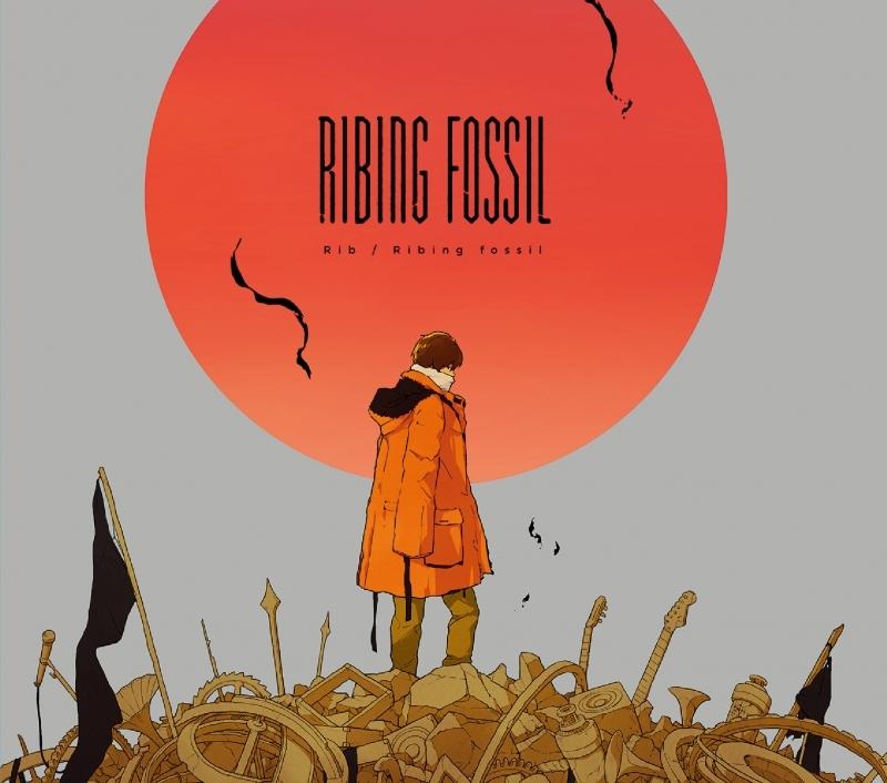 【アルバム】TV 胡蝶綺 ~若き信長~ OP「疾走」収録アルバム Ribing fossil/りぶ 初回限定盤